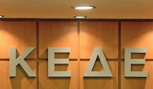 ΚΕΔΕ: Να ζητήσει δημόσια συγνώμη η κα Δούρου για την τραγωδία στο Μάτι | Pagenews.gr