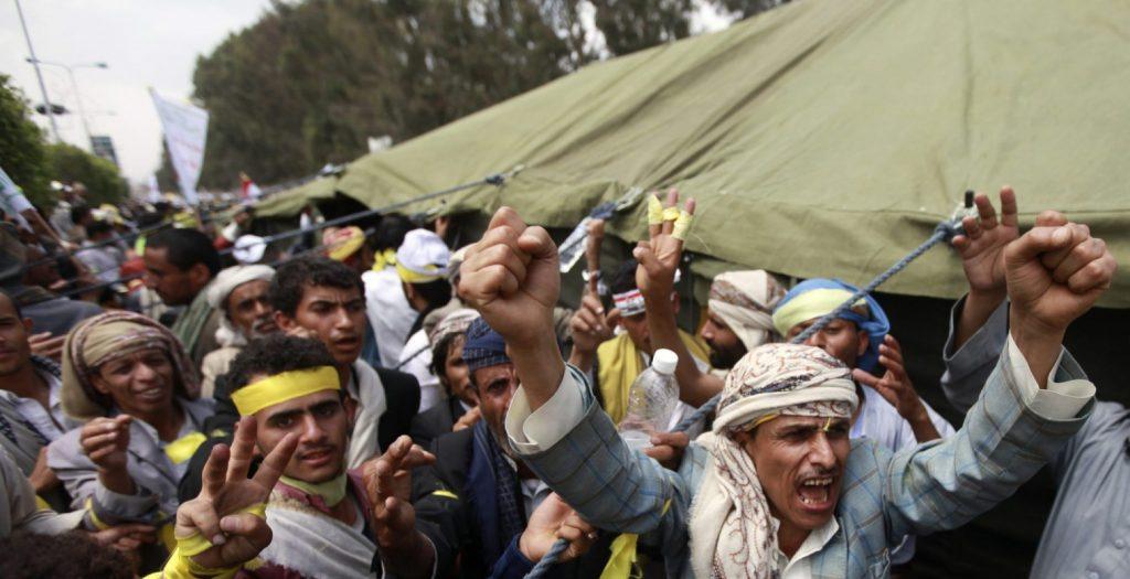 Εκπέμπει SOS για την Υεμένη ο ΟΗΕ   Pagenews.gr