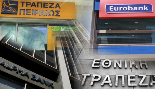 Θετικά μηνύματα για τις ελληνικές τράπεζες   Pagenews.gr