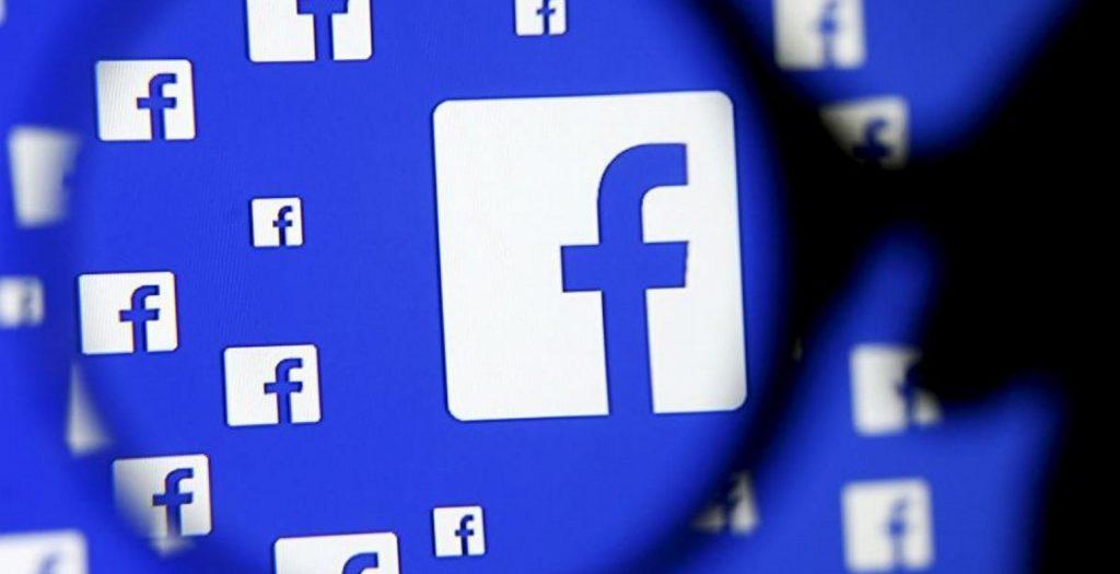 Facebook: Έλεγχος των ζωντανών μεταδόσεων μέσω τεχνητής νοημοσύνης | Pagenews.gr