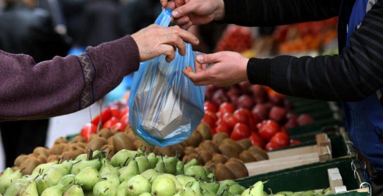 Θεσσαλονίκη: Ξεκινά η δωρεάν διάθεση κουπονιών για λαϊκές σε 800 πολύτεκνες οικογένειες | Pagenews.gr