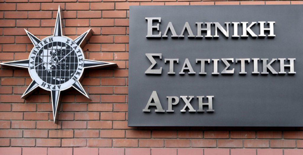Βιομηχανία: Υποχώρησαν οι τιμές παραγωγού τον Νοέμβριο | Pagenews.gr