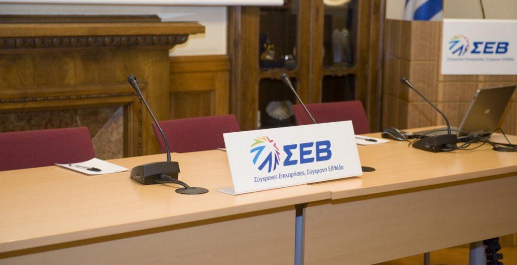 ΣΕΒ: Στο 38% το χάσμα των αποδοχών ανάμεσα σε δημόσιους και ιδιωτικούς υπαλλήλους | Pagenews.gr