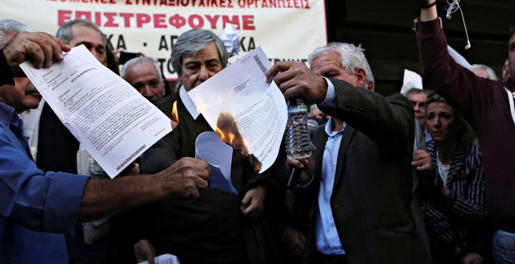 Δεν «μάσησαν» στο «τυράκι» Τσίπρα οι συνταξιούχοι | Pagenews.gr