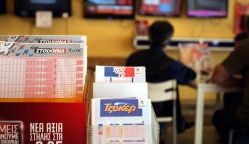 Κλήρωση Τζόκερ: Δύο υπερτυχεροί κερδίζουν από 4.588.897 ευρώ | Pagenews.gr