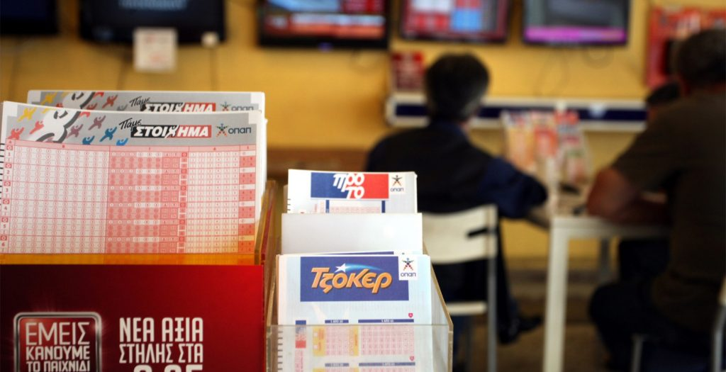 Τζόκερ: Νέο τζακ- ποτ, πάνω από 5 εκατ. ευρώ στην επόμενη κλήρωση | Pagenews.gr