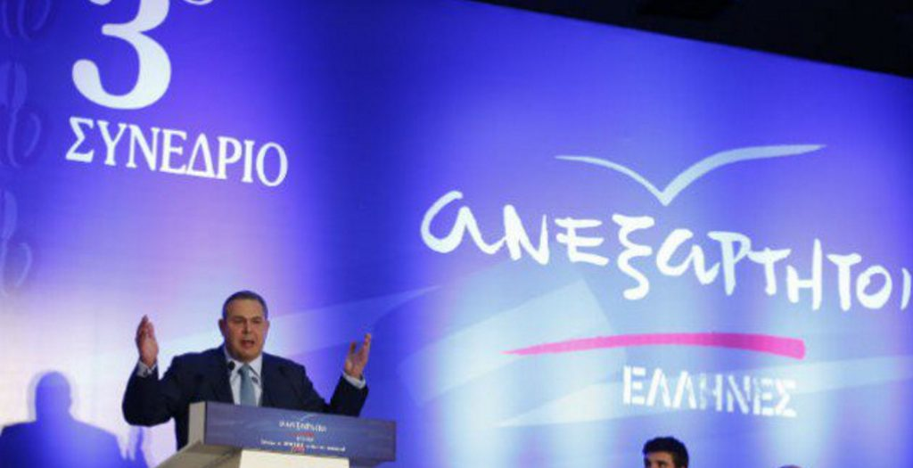 ΑΝΕΛ: Συνεδριάζουν ΚΟ και Εκτελεστική Επιτροπή με φόντο το Σκοπιανό   Pagenews.gr