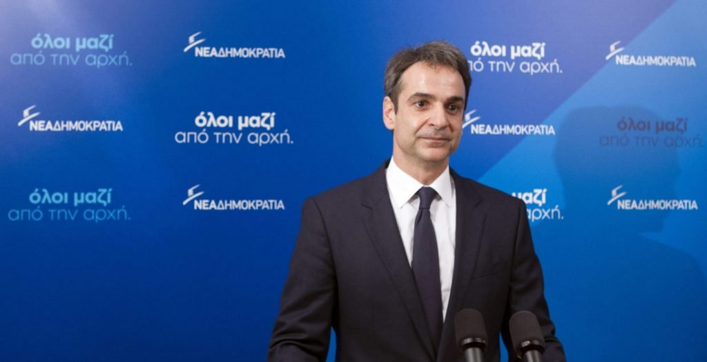 Μητσοτάκης: Ήρθε η ώρα να γυρίσουμε σελίδα | Pagenews.gr