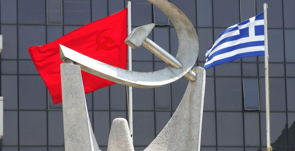 ΚΚΕ: Καταδικάζει την επίθεση στο σπίτι του Μ. Θεοδωράκη | Pagenews.gr