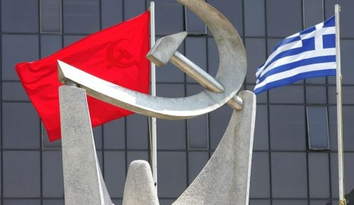 KKE: Το μήνυμα για τα 73 χρόνια από τη Μεγάλη Αντιφασιστική Νίκη των Λαών   Pagenews.gr