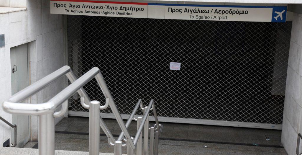 Μετρό Σύνταγμα: Κλείνει στις 09.00 ο σταθμός   Pagenews.gr