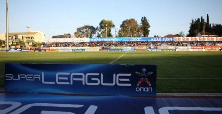 Super League: Πρωταθλητής μέσω πλέι οφ – Θα συμμετέχουν οι ομάδες 1-6 | Pagenews.gr
