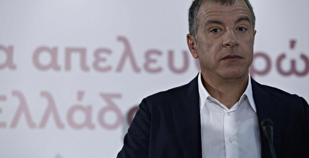 Ποτάμι: Δύσπεπτη, άνοστη και ανθυγιεινή η συμφωνία που σερβίρει η κυβέρνηση | Pagenews.gr