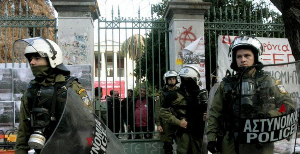 Πολυτεχνείο: Φοιτητές και Επιτροπή Εορτασμού ζητούν να αποχωρήσουν οι καταληψίες και τα MAT | Pagenews.gr