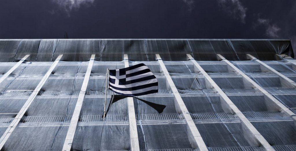 Υπουργείο Οικονομικών: Διαψεύδει τα περί 130.000 πλειστηριασμών μέσα σε 4 χρόνια   Pagenews.gr