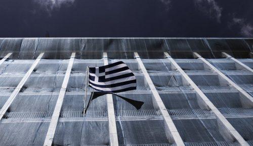 Ρευστή η κατάσταση με την παραμονή ή όχι του ΔΝΤ στο ελληνικό πρόγραμμα | Pagenews.gr
