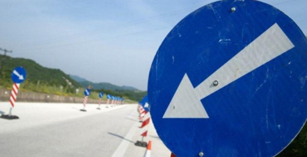Κυκλοφοριακές ρυθμίσεις στην Ιόνια Οδό, από το Αντίρριο έως το Μεσολόγγι   Pagenews.gr