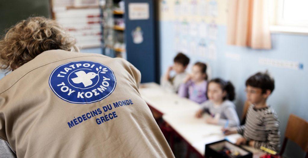 Τρία ιατρεία προληπτικού ελέγχου των «Γιατρών του Κόσμου» στην 82η ΔΕΘ   Pagenews.gr