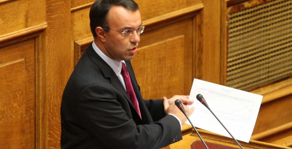 Χρήστος Σταϊκούρας: H υπεύθυνη εξωτερική πολιτική δεν ασκείται με συλλαλητήρια | Pagenews.gr