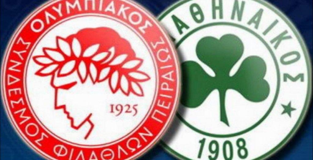 Τα εισιτήρια για το «αιώνιο» ντέρμπι | Pagenews.gr