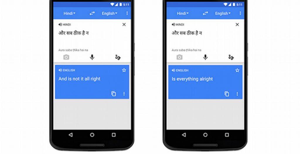 Google Translate: Δημιούργησε δική του τεχνητή γλώσσα | Pagenews.gr