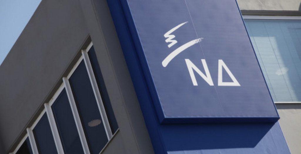 Επίθεση στα γραφεία της ΝΔ: «Η κυβέρνηση ενθαρρύνει την ανομία» | Pagenews.gr