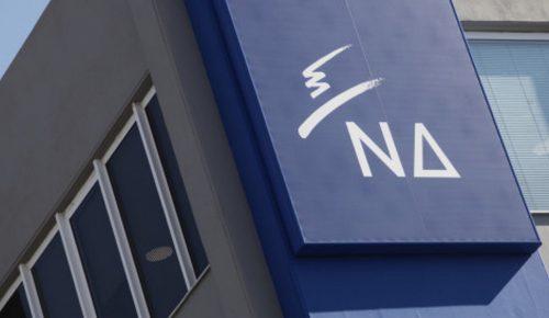ΝΔ κατά «Έθνους» και Δραγασάκη – Τι απαντά η κυβέρνηση   Pagenews.gr
