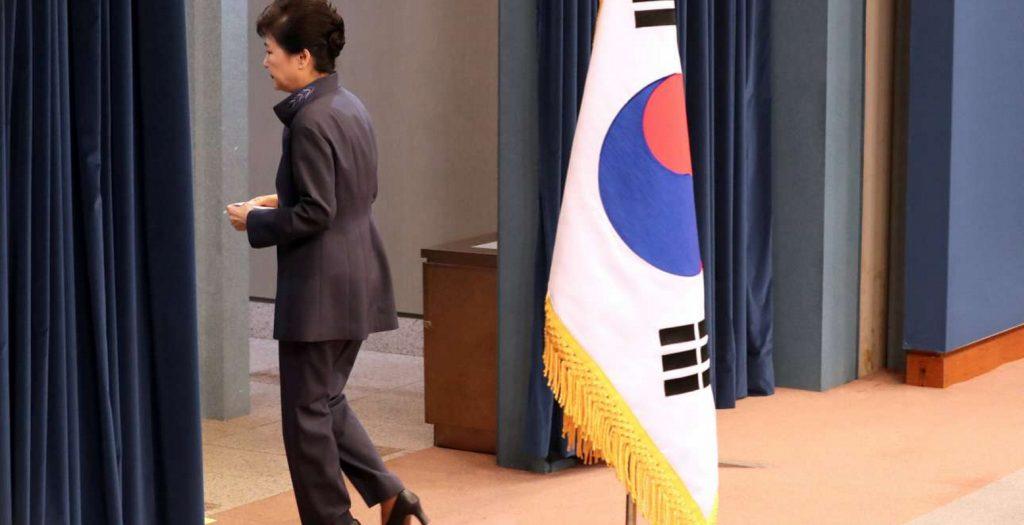 Ν. Κορέα: Αντιπροσωπεία υψηλόβαθμων αξιωματούχων θα μεταβεί στην Πιονγκγιάνγκ | Pagenews.gr