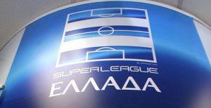 Super League: Ορίστηκε η ημερομηνία για την κλήρωση | Pagenews.gr