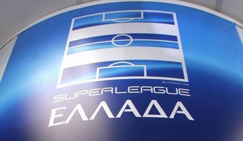 Super League: Ορίστηκε η ημερομηνία για την κλήρωση   Pagenews.gr