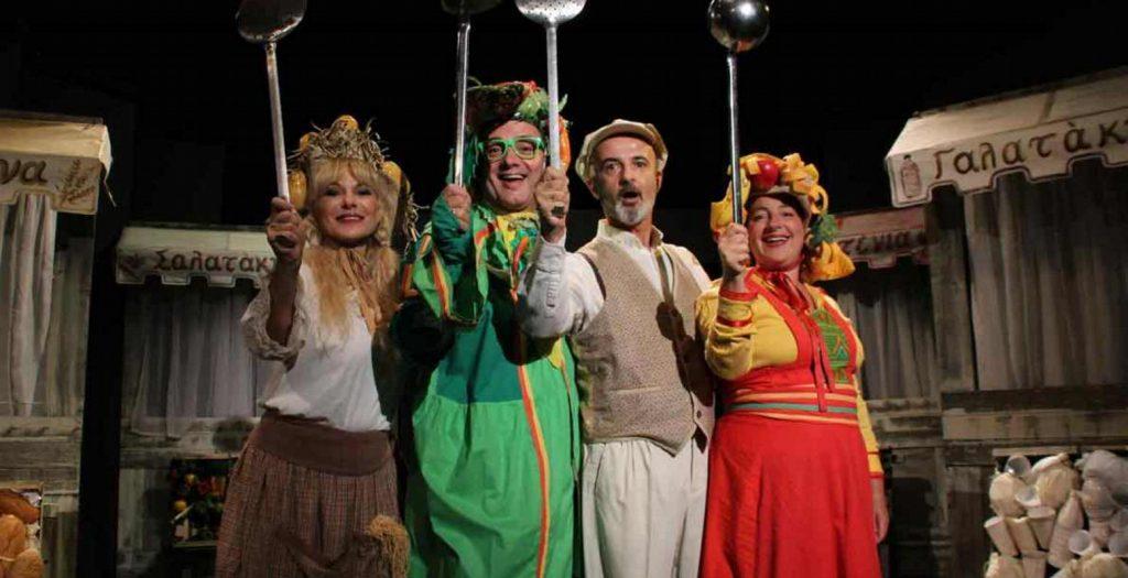 «Οι Σωματοφύλακες της Κατσαρόλας» βάζουν τα γιορτινά τους | Pagenews.gr