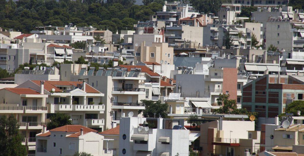 Νέο διπλό χαράτσι στα ακίνητα | Pagenews.gr