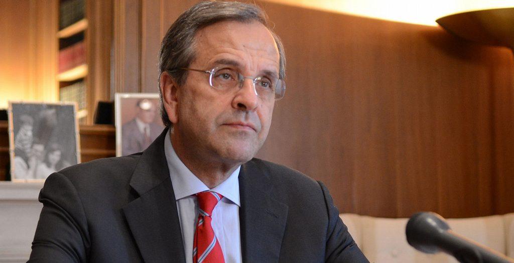 Α. Σαμαράς: Με τον ΣΥΡΙΖΑ δεν μπορούμε να βγούμε από το τέλμα, γιατί ο ΣΥΡΙΖΑ είναι το τέλμα | Pagenews.gr