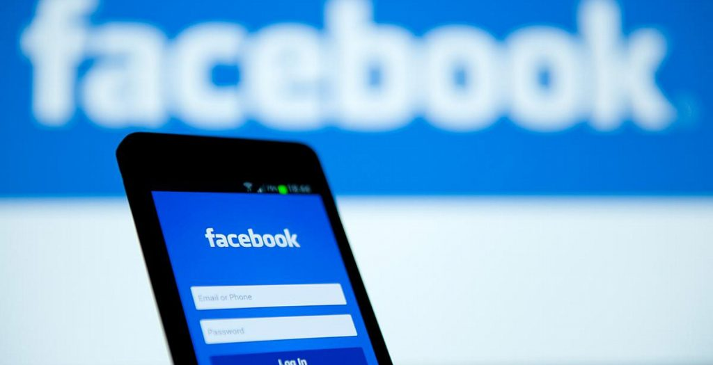 «Find Wi-Fi»: Η νέα λειτουργία του Facebook app για iOS | Pagenews.gr