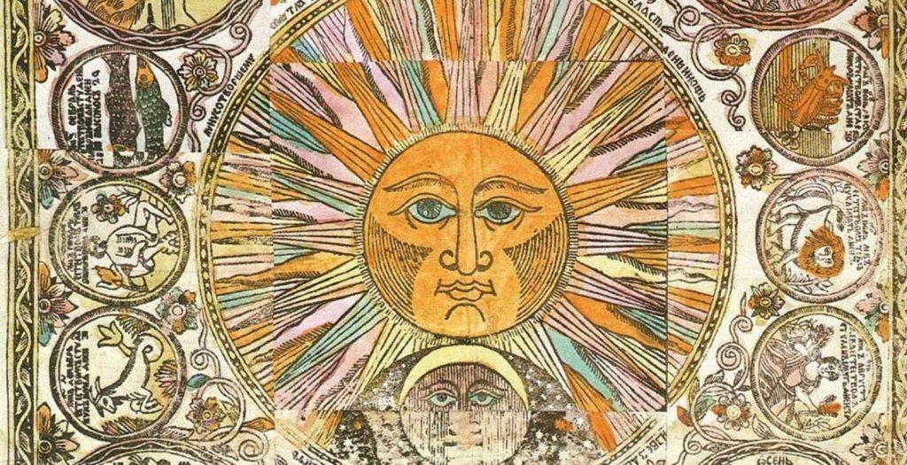 Τα άστρα την Πέμπτη, με Ήλιο σε εξάγωνο με Δία και σύνοδο με Κρόνο | Pagenews.gr