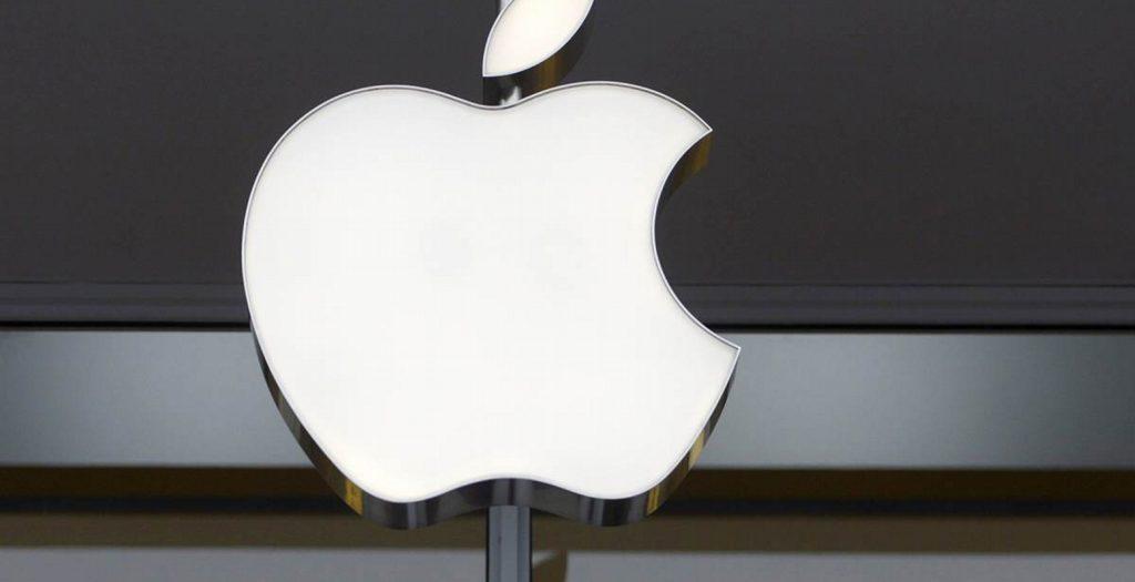 Συνεργασία Apple με LG για ανάπτυξη 3D κάμερας στο iPhone 8 | Pagenews.gr