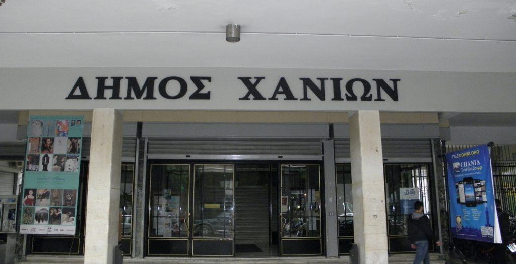 Δήμος Χανίων: Παρεμβάσεις ανάπλασης από τη δημοτική αρχή   Pagenews.gr