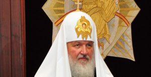Επίσημη επίσκεψη του Πατριάρχη Κύριλλου στην Αλβανία   Pagenews.gr
