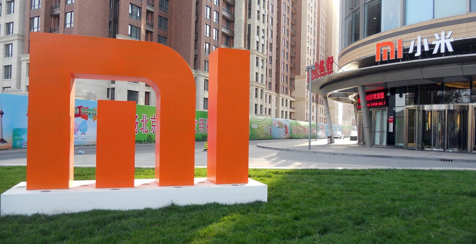 b6365726eb Xiaomi  Έρχεται το πρώτο «έξυπνο» κινητό που διπλώνει στα τρία ...