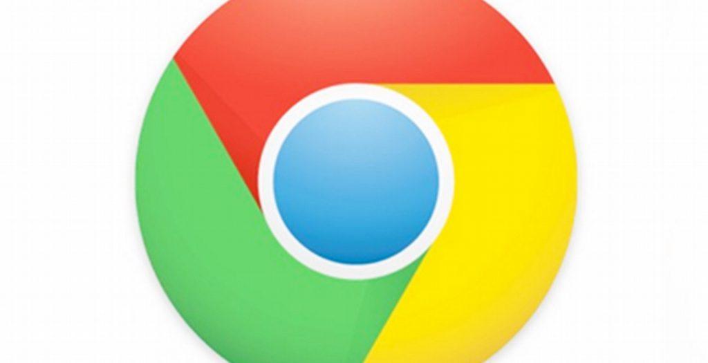 Google Chrome: Διαθέσιμη η νέα έκδοση 55 final | Pagenews.gr