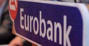 Στο 13,77% το ποσοστό της Eurobank στη Σελόντα | Pagenews.gr