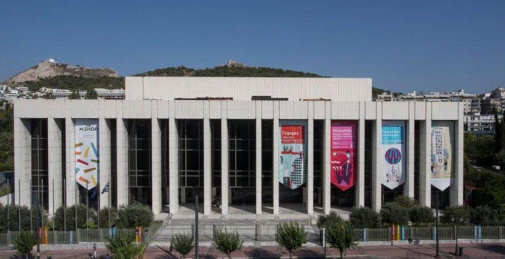 Συμφωνικές ροκ μεταμορφώσεις στο Μέγαρο Μουσικής Αθηνών | Pagenews.gr
