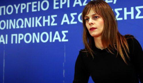Σοκάρει η Αχτσιόγλου: Μόλις με 100 ευρώ αμείβονται 125.000 εργαζόμενοι! | Pagenews.gr