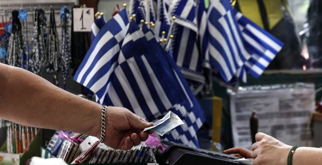 Handelsblatt: Οι επενδυτές «αρπάζουν» τώρα ελληνικά ομόλογα | Pagenews.gr