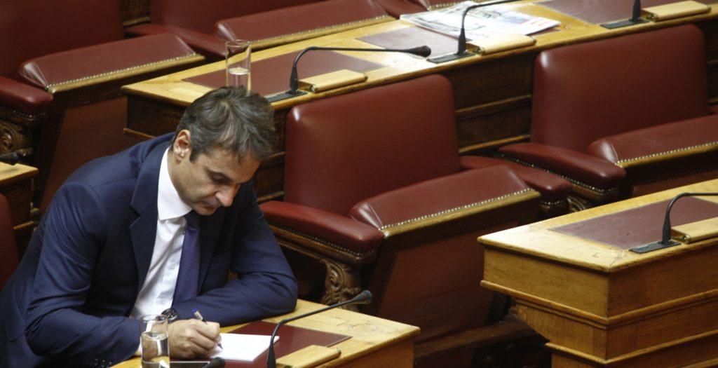 «Για καλή ευκαιρία της ΝΔ» μιλά το Economist   Pagenews.gr
