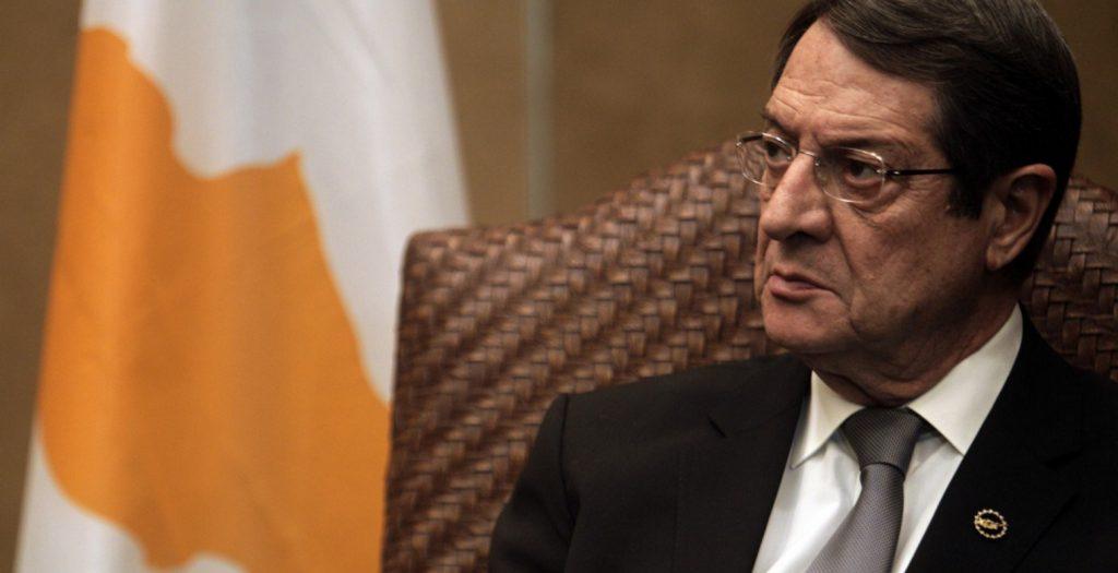 Νίκος Αναστασιάδης: «Οι διαπραγματεύσεις για την επίλυση του Κυπριακού πρέπει να επαναρχίσουν» | Pagenews.gr