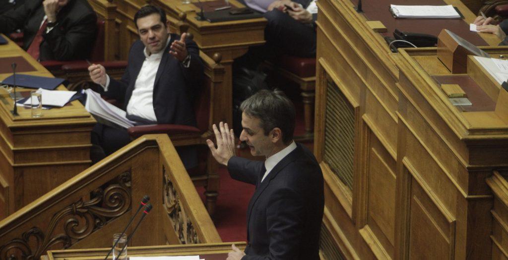 Μητσοτάκης: Η κυβέρνηση έχει ετοιμάσει τέταρτο μνημόνιο | Pagenews.gr