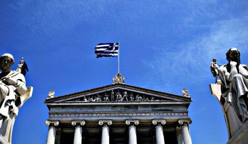 Die Welt: Νέο ενδιαφέρον για την Ελλάδα μετά την έξοδο από τα μνημόνια | Pagenews.gr