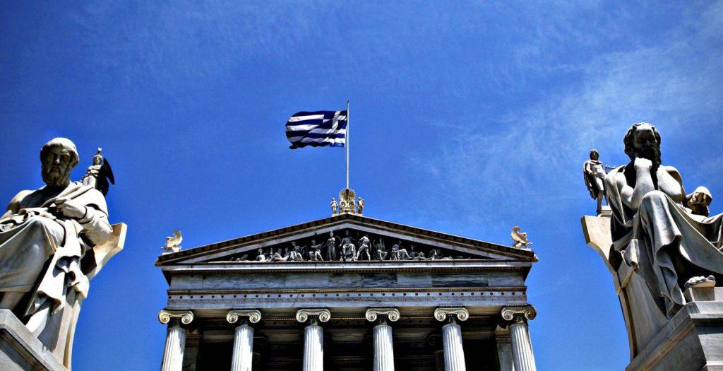 Handelsblatt: Η Ελλάδα θα αφήσει πίσω της το πρόγραμμα στήριξης το καλοκαίρι | Pagenews.gr