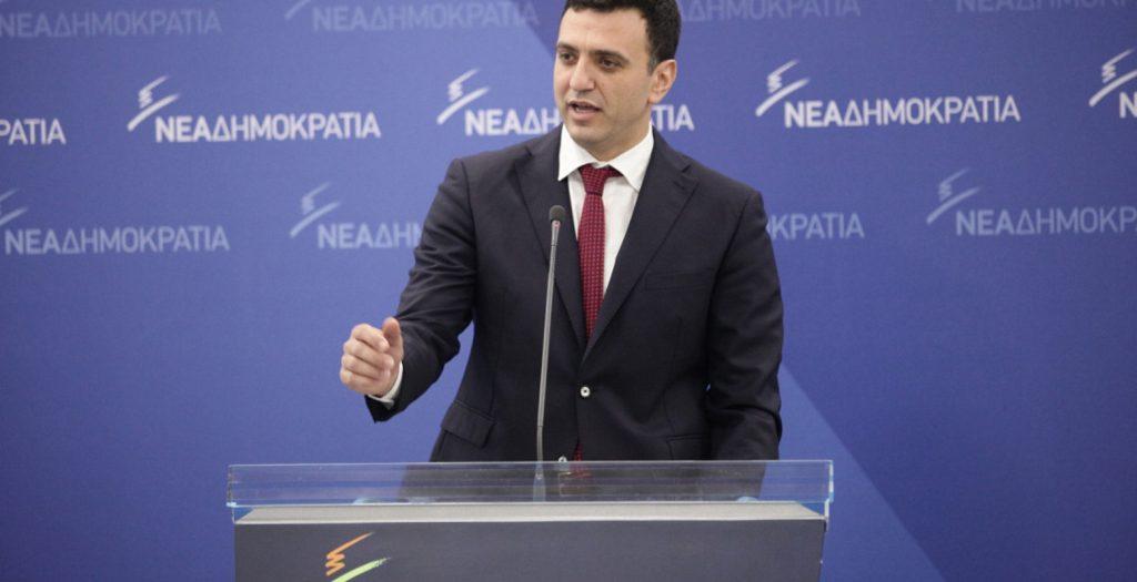 Βασίλης Κικίλιας: Τσίπρας και Καμμένος θέλουν να φτιάξουν την Ελλάδα των φτωχών | Pagenews.gr